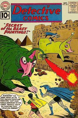 Detective Comics Vol. 1 (1937-2011; 2016-) (Comic Book) #295