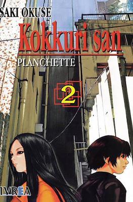 Kokkuri san - Planchette #2