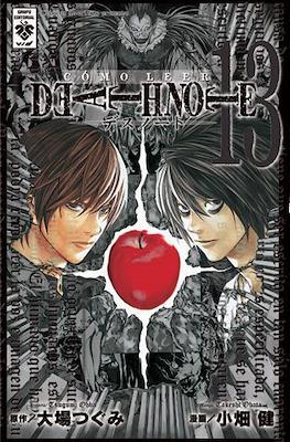 Cómo leer Death Note 13