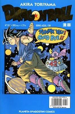 Dragon Ball - Serie Azul (Grapa) #211