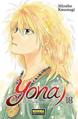 Yona, Princesa del Amanecer (Rústica con sobrecubierta) #18
