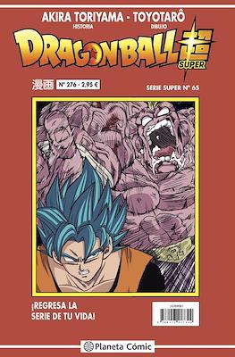 Dragon Ball Super #276