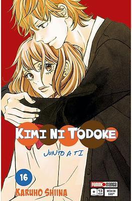 Kimi ni Todoke. Junto a Ti (Rústica) #16