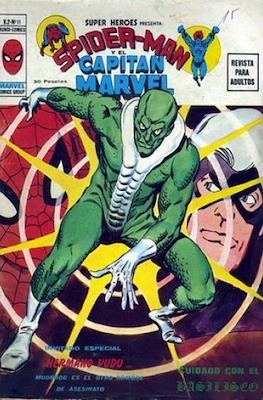 Super Héroes Vol. 2 #11