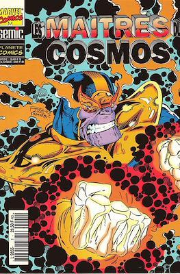 Planète Comics Vol. 1 (Broché) #1