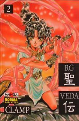 Colección Manga Gran Volumen (Rústica) #5