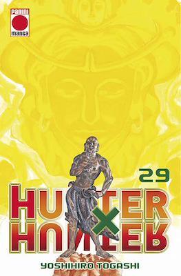Hunter x Hunter (Rústica) #29