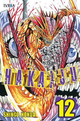 Hakaiju (Rústica con sobrecubierta) #12