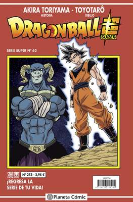 Dragon Ball Super #273