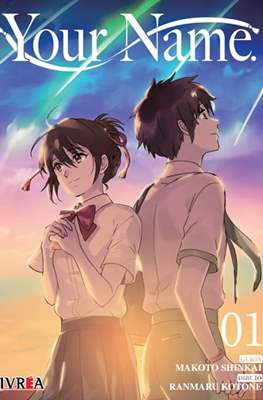 Your Name. #1