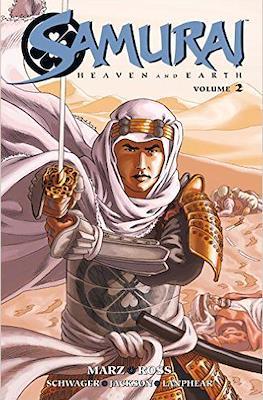 Samurai: Heaven and Earth #2