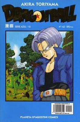 Dragon Ball - Serie Azul (Grapa) #163