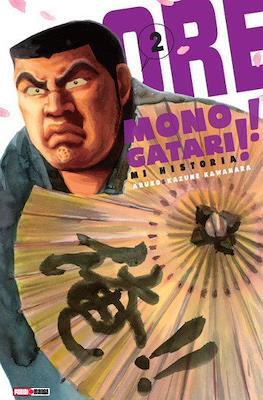 Ore Monogatari!! (Rústica) #2