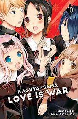 Kaguya-sama: Love is War #10