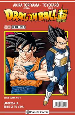 Dragon Ball Super #234