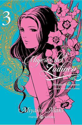 Mujeres del Zodiaco (Rústica con sobrecubierta) #3