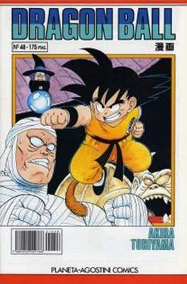 Dragon Ball (Grapa, blanco) #48