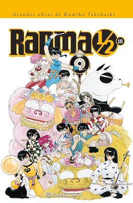Ranma 1/2. Grandes Obras de Rumiko Takahashi (Rústica con sobrecubierta) #18