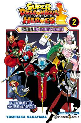 Super Dragon Ball Heroes (Rústica) #2