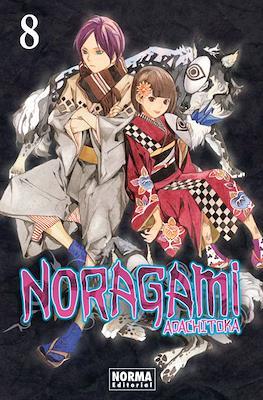 Noragami (Rústica con sobrecubierta) #8