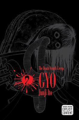 Gyo #2