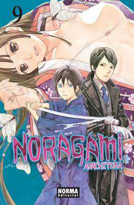 Noragami (Rústica con sobrecubierta) #9
