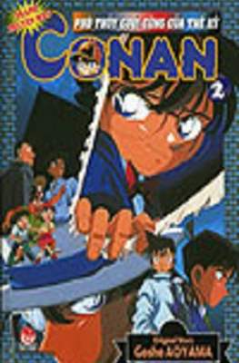 Detective Conan Ani-manga