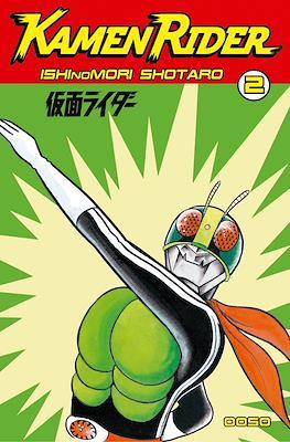 Kamen Rider (Rústica 272 pp) #2