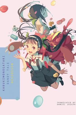 Monogatari Series (Paperback) #9