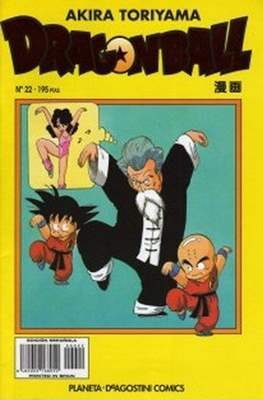 Dragon Ball (Grapa, amarillo) #22