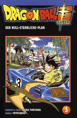 Dragon Ball Super (Taschenbuch) #3