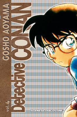 Detective Conan (Rústica con sobrecubierta 360 pp) #4