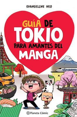 Guía de Tokio para amantes del manga (Cartoné 128 pp)