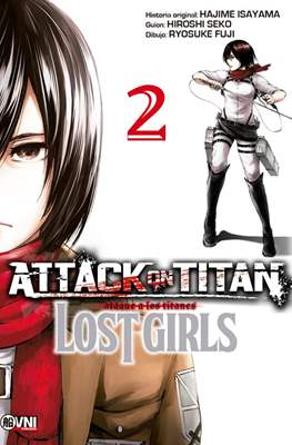 Attack on Titan: Lost Girls (Rústica con solapas) #2
