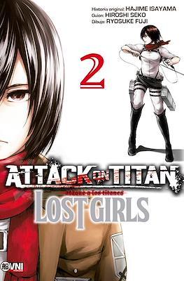 Attack on Titan: Lost Girls #2