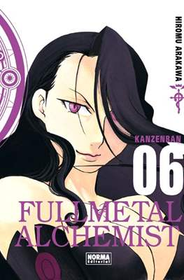 Fullmetal Alchemist (Kanzenban) #6