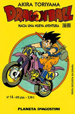 Dragon Ball (Rústica) #14
