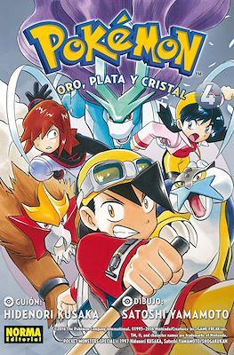 Pokémon (Rústica con solapas) #8