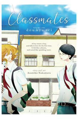 Classmates #1