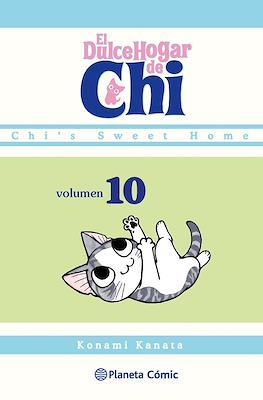 El Dulce Hogar de Chi (Rústica) #10