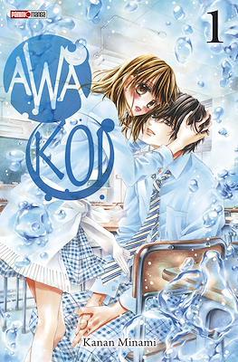 Awa Koi #1