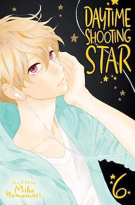 Daytime Shooting Star (Paperback) #6