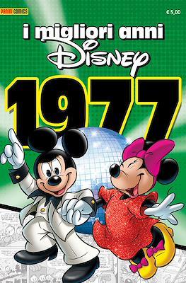 I migliori anni Disney (Rústica 164 pp) #18