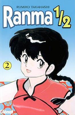 Ranma 1/2 (Rústica con sobrecubierta) #2