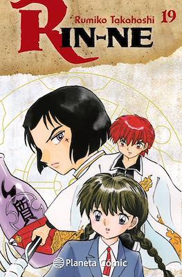 Rin-ne (Rústica 184-192 pp) #19