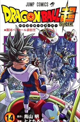 ドラゴンボール超 Dragon Ball Super #14