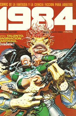 1984 (Grapa, 1978 - 1984) #52