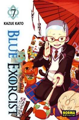 Blue Exorcist (Rústica con sobrecubierta) #7