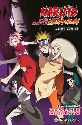 Naruto Anime Comics (Rústica con sobrecubierta) #1