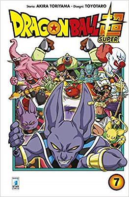 Dragon Ball Super (Cartonato) #7